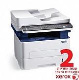מדפסת XEROX החזקה